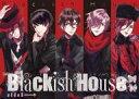Blackish House sideA 通常版