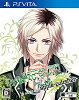 DYNAMIC CHORD feat. apple-polisher V edition/Vita/VLJM35392/D 17才以上対象