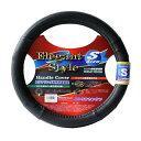 PHE-900 パワフル ハンドルカバー エレガントスタイル ブラック Sサイズ/36.5~37.9cm PHE900