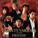 CD Variety Various×キングコング梶原/Friends