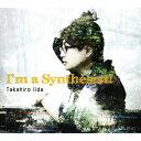 飯田高広 I'm a Synthesist! CD