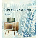 「Deja vu TV RADIO SONGS」 -Natural Hearing with Kind-/CD/BSLR-0015
