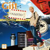 Gift/CD/SURE-0022