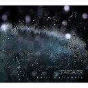 STARGAZER/CD/BSLR-0024