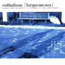 forget-me-not/CD/CRRC-1062