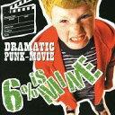 邦楽CD 6% is MINE / DRAMATIC PUNK-MOVIE