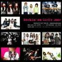 Rockin'on Girls Door/CD/WSVA-1001