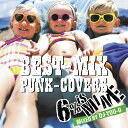 BEST-MIX PUNK-COVERS~Mixed by DJ YOU-G~/CD/BRMC-1006