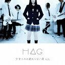 少女たちの終わらない夜 e.p./CDシングル(12cm)/WWHC-1001