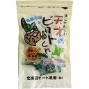 北海道ビート黒糖 天才ビートくん プレーン 1個包 100g