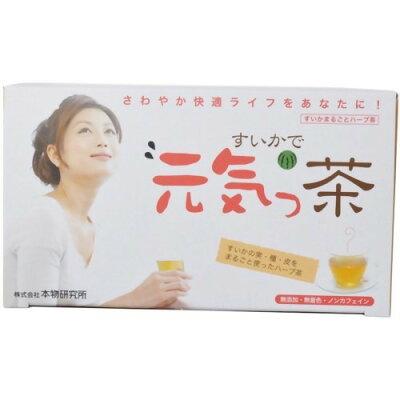 すいかで元気っ茶(3g*33包)
