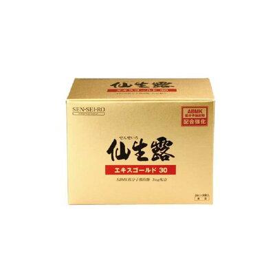 仙生露 エキスゴールド30N(30ml*30包)