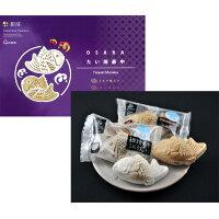 大阪土産 和洋折衷創作菓子 たい焼最中 ミルク&チョコ たい焼き