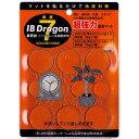 龍田 アイビ-ドラゴンズ 5mm厚丸型 10枚