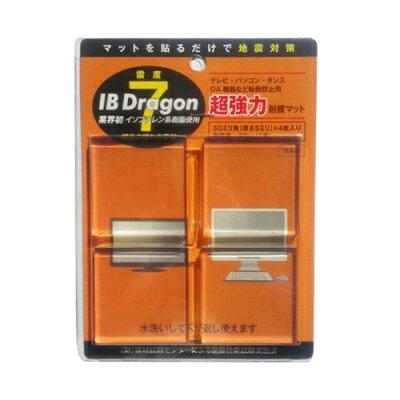 龍田 アイビ-ドラゴンズ 5mm厚5cm角 4枚