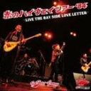 赤のハイウェイツアー'84/CD/CRCD-005