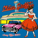 CONNY OLDIES GRAFFITI~CONNY Fifty's BEST~/CD/CRCD-007