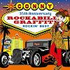 CONNY ROCABILLY GRAFFITI~CONNY ROCKIN' BEST~/CD/CRCD-009