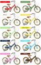 a.n.design works 自転車 子供用 14インチ  補助輪