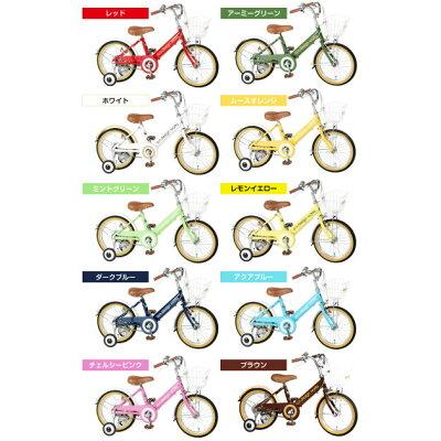 a.n.design works 自転車 子供用 16インチ 補助輪
