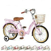 a.n.design works up18 自転車 子供用 18インチ 子供自転車