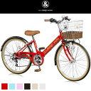 a.n.design works 自転車 子供用 22インチ V226  藤風バスケット