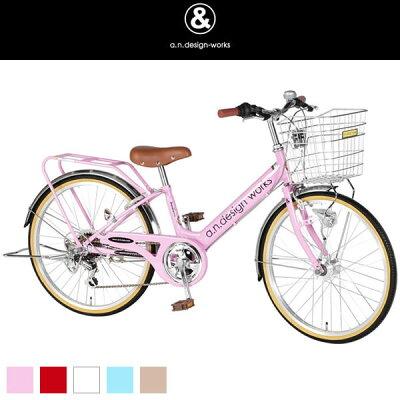 自転車 子供用 22インチ VP226HD オートライト ワイヤーバスケット パイプキャリア  a.n.design works