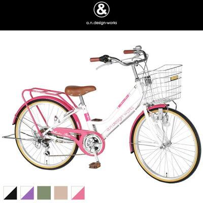 a.n.design works 自転車 子供用 22インチ FT226 ワイヤーバスケット