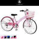 a.n.design works 自転車 子供用 22インチ SV226 変速 泥除け ワイヤーバスケット