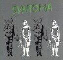 シントマ/CD/EM-1134CD