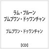 ラム・プルーン・プムプワン・ドゥワンチャン/CD/EM-1166CD