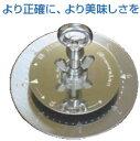 ティーエーシー 炊飯用水量調整器 メモルクン