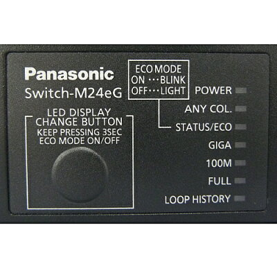 Panasonic スイッチングハブ PN28240K