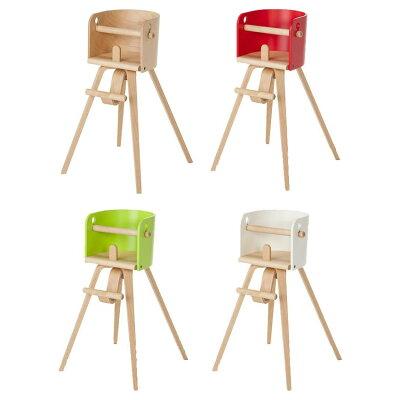 Sdi Fantasia Carota-chair 緑 CRT-01H 人参をモチーフにした愛らしい子供椅子