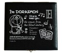 I'm Doraemon ドラえもんリードケース B♭クラリネット用 DCL-5