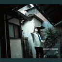 ONONONOISE/pb/CDシングル(12cm)/BCSON-2