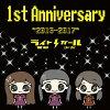 1st Anniversary ~2016-2017~/CD/BCYR-0044