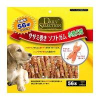 デイリーセレクション ササミ巻き ソフトガム 小型犬用(56本入)