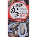 スモーク牡蠣(ピリ辛) 85g