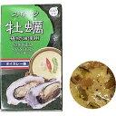 カネイ岡 かきの燻製缶詰(タイカレー) 80g