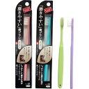 歯ブラシ職人 田辺重吉の磨きやすい歯ブラシ LT-01 毛先が普通(1本入)