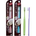 歯ブラシ職人 田辺重吉の磨きやすい歯ブラシ LT-02 毛先が細(1本入)
