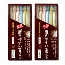 磨きやすい歯ブラシ 6本組 計