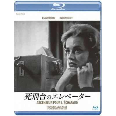 死刑台のエレベーター ブルーレイ版/Blu-ray Disc/ANRM-22146B