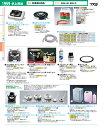 アキヨシプラニングシステム 燃料容器 エコネン20 AEN-0620 10ヶ入 QEK1601