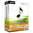 AHS 〔Win版〕 Music Maker LE Game Music Edition ミュージック メーカー LE Game Music SAHS407262.0LEGAMEMU