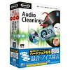 AHS Audio Cleaning Lab2 ハードウェア付き CD-ROM AUDIOCLEANINGLAB2ハ-ドウWC