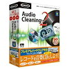 AHS 〔Win版〕 Audio Cleaning Lab 2 ~プレミアムハードウェア付き~ AUDIOCLEANINGLAB2