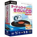 AHS テープ・レコード きれいに CD ハードウェア付き Windows8対応版 SAHS-40883