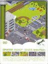 GRV2283,GRV2284/DVD/MTR-0020